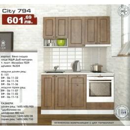 Кухня CITY 794