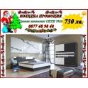 Промоция на спален комплект СИТИ 7022+матрак+механизъм+подарък