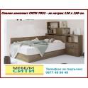 Спален комплект City 7032