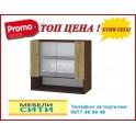 Кухненски горен шкаф с витрина  CITY 80 см. с врати БФ-06-12-12