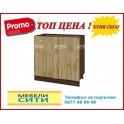 Кухненски долен шкаф СИТИ 90 см без плот  за ъгъл ВДД-42