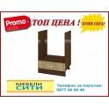 Кухненски долен шкаф СИТИ 60 см без плот  ВДД-36