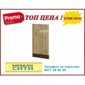 Врата за вграждане на съдомиялна 60 см ВДД-39