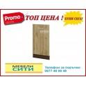 Врата за вграждане на съдомиялна 45 см ВДД-38
