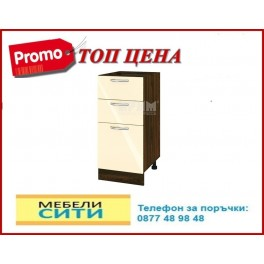 Кухненски  шкаф СИТИ ВФ-05-02-2027  40 см