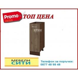Кухненски  шкаф  CITY ВО-43