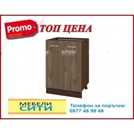 Кухненски  шкаф  CITY ВО-22