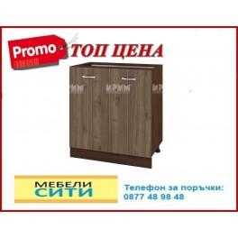 Кухненски  шкаф  CITY ВО-23