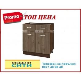 Кухненски  шкаф  CITY ВО-26