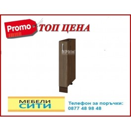 Кухненски  шкаф  CITY ВО-41