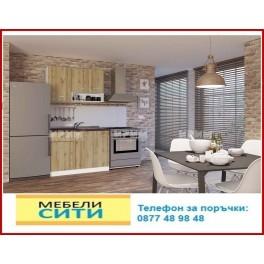 Кухня  СИТИ  830
