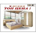 Спален комплект СИТИ 92
