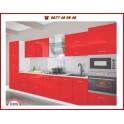 Кухня СИТИ 882