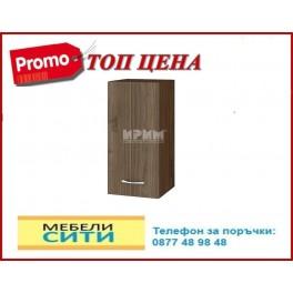 Кухненски  шкаф  CITY ВО-1