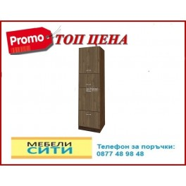 Шкаф колонен с възможност за вграждане на фурна и микровълнова фурна ВО -48