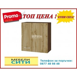 Кухненски горен шкаф за ъгъл  CITY 60 см. с врата и рафт