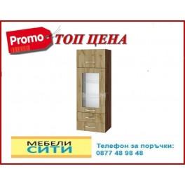 Шкаф витринен БДД-101 - 65 см. с повдигаща врата и 2 чекмеджета