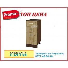 Кухненски долен шкаф СИТИ 60 см без плот  ВДД-29