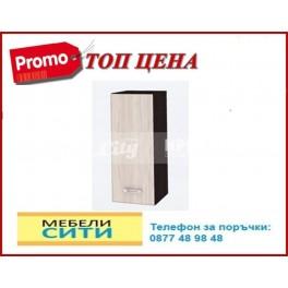 Кухненски  шкаф  CITY ВA-1