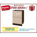 Кухненски долен шкаф с чекмеджета ВА 44