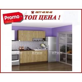 Кухня СИТИ 837